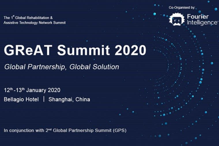 great summit 2020
